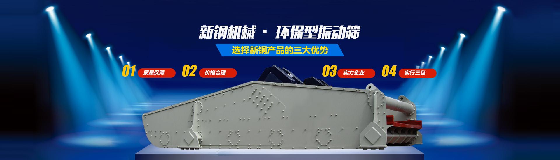 河南省万博体育app万博体育app机械设备有限公司